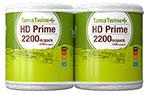 HD Prime - Métrage par pack 2200M