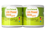 LSB Power - Métrage par pack 2800M