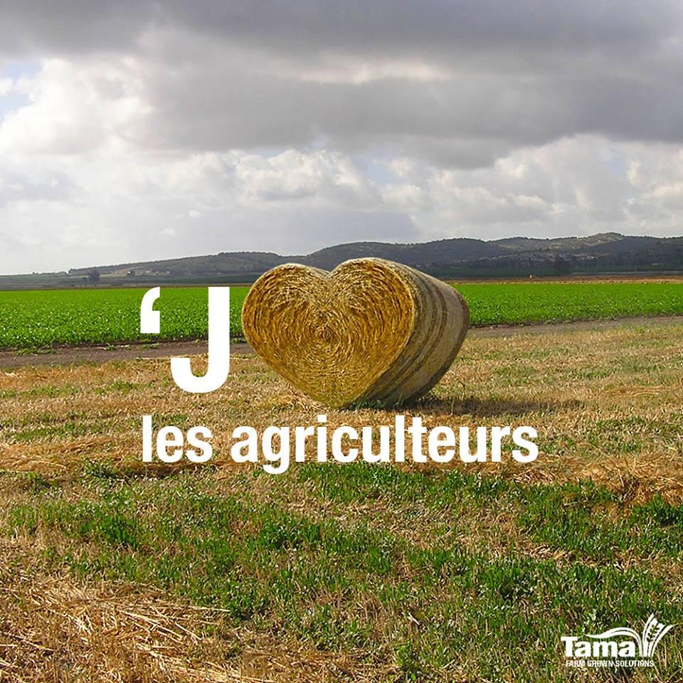 Je taime agriculteurs