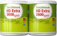 TamaTwine Plus HD Extra 2600 Pack