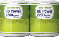 TamaTwine+ HD Power 2200 Pack