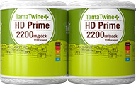 TamaTwine Plus HD Prime 2200 Pack