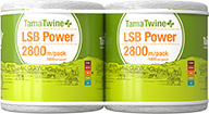 TamaTwine Plus LSB Power 2800m Pack