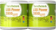 TamaTwine Plus LSB Power 2800m Pack